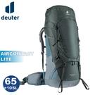 【Deuter 德國 AIRCONTACT LITE 65+10SL 拔熱式透氣背包《橄欖綠/湖藍》】3320521/登山後背包