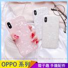 粉彩貝殼紋 OPPO R15 R11 R11S R9 R9S plus 亮面手機殼 夢幻貝殼 保護殼保護套 全包邊軟殼 防摔殼