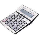 計算器財務辦公語音計算器會計用計算器12位數計算機