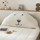 床頭板靠墊軟包床上可拆洗靠枕兒童可愛大靠背沙發抱枕床靠背 【全館免運】