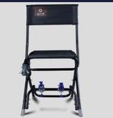 新款釣魚椅可折疊便攜釣魚凳子
