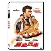 盜速飛車 DVD Overdrive 免運 (購潮8)