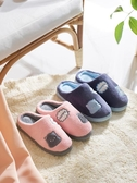 棉拖鞋女家居可愛毛絨室內防滑家用冬季月子鞋厚底冬天居家 韓國時尚週