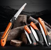 鋸子 折疊鋸 鋸子果樹戶外迷你木頭工具木工鋸園林伐木鋸蜜拉貝爾