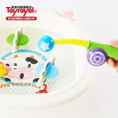 Toyroyal日本皇室寶寶釣魚玩具兒童戲水魚竿釣釣樂益智游戲套裝女