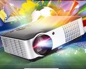 投影機 Rigal瑞格爾RD-806辦公投影儀 3D高清手機投影儀家用無線wifi微型【快速出貨八折下殺】