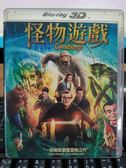 影音專賣店-Y00-106-正版BD【怪物遊戲 2D單碟】-藍光電影
