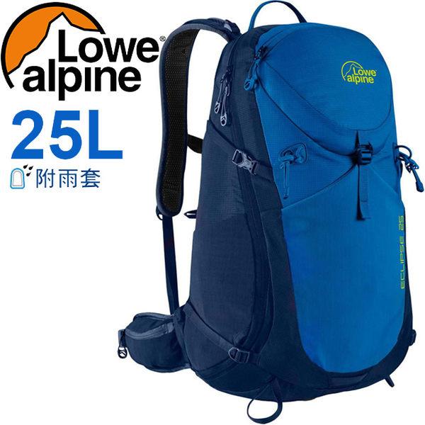 Lowe Alpine FTE44-GI還義賽藍 Laege Eclipse 25L透氣登山背包 雙肩校園背包