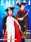 萬圣節兒童披風男童幼兒園表演成人海盜斗篷...