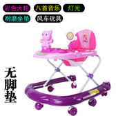 嬰兒學步車多功能6/7-18個月防側翻幼兒童手推可坐男寶寶女孩學行