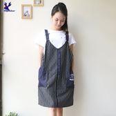 American Bluedeer-條紋吊帶裙(魅力價) 春夏新款