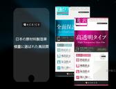 【ACEICE】AI頂級9H滿膠 HTC Desire19+ U19e 玻璃貼保護貼鋼化螢幕貼