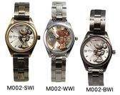 【卡漫城】 米奇 手錶 浮雕款 2選1 ㊣版 立體 迪士尼 Mickey 米老鼠 卡通錶 女錶 男錶 特價 990元