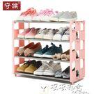 鞋架防塵多層收納柜