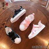女童貝殼頭網鞋兒童透氣運動鞋