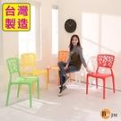BuyJM MIT 色彩繽紛大樹線條餐椅/休閒椅/洽談椅/塑膠餐椅 P-T-HT-SC02-1