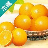 南非甜橙105粒/箱(150g+-5%/粒)【愛買冷藏】