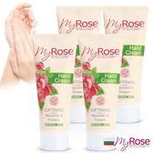 保加利亞My rose玫瑰保濕透白護手霜75ml超值四入
