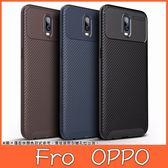 OPPO R17 R17 Pro R15 R15 Pro AX5 素面甲殼系列 手機殼 全包邊 軟殼 保護殼