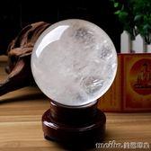 天然白水晶球原石打磨玄關家居風水辦公擺件 超低價 美芭