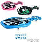 滑板車 斯威活力板游龍板蛇形板滑板二輪滑板兩輪兒童滑板車閃光2輪 怦然心動