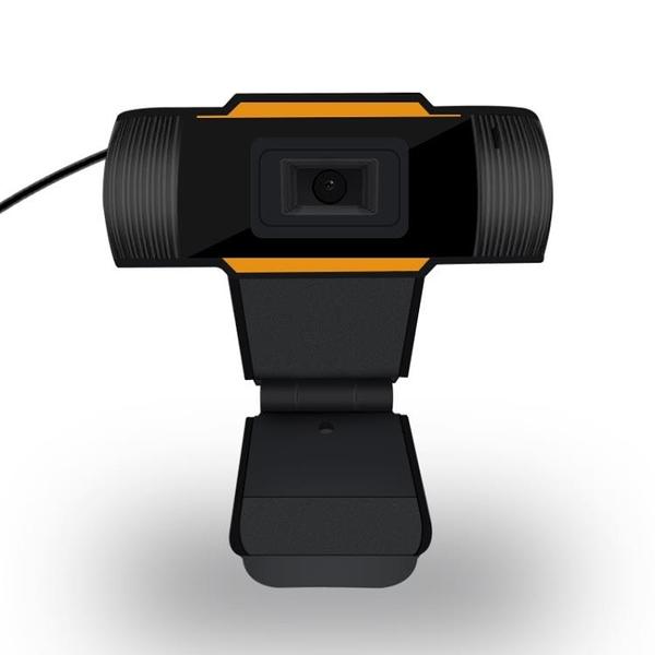視訊攝影機高清720P網路電腦會議網課遊戲直播攝像頭1080p網吧480USB攝相機 潮流衣舍