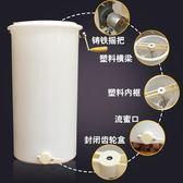 搖蜜機塑料搖蜜機養蜂工具全套蜂蜜分離機取蜜機打蜜桶打糖機蜂蜜搖糖機 全館免運igo