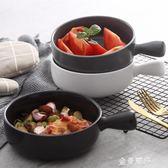 陶瓷帶柄烘焙焗飯碗烤碗創意泡面碗家用日式餐具陶瓷湯面碗沙拉碗 金曼麗莎