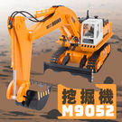 【瑪琍歐玩具】十一通道遙控工程車/M9052