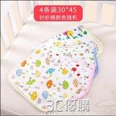寶寶隔尿墊嬰兒用品防水透氣可洗大號床單月經期姨媽墊表純棉超大 3C優購