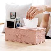 居家家歐式雕花面紙盒客廳茶幾面紙盒家用收納盒 街頭潮人