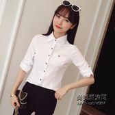白色襯衫女士韓范長袖打底修身上衣百搭學院風休閒襯衣潮