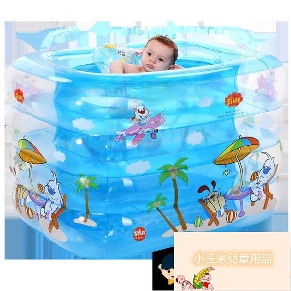 兒童洗澡海洋球池家用可折疊兒童充氣游泳池寵物游泳桶