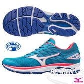 MIZUNO 美津濃 WAVE RIDER 20 (W) 女慢跑鞋 寬楦路跑鞋 (藍*白)