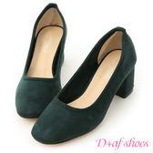 D+AF 秋氛時尚.素面絨料小方頭高跟鞋*綠
