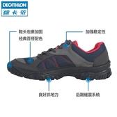 迪卡儂登山鞋男戶外男鞋秋季運動輕便防滑透氣旅游女徒步鞋QUNH