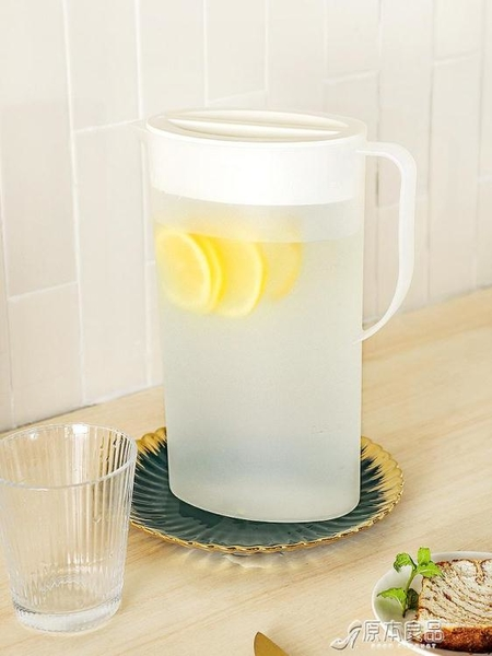 冷水壺 日式涼水壺大容量耐高溫防爆塑料冰箱冷水壺泡茶壺【快速出貨】