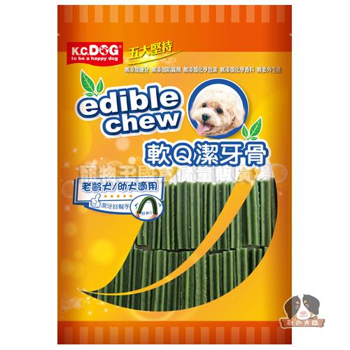【寵物王國】K.C.DOG GQ05 軟Q六角潔牙骨6cm 230g