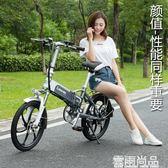 電動車電動車20寸折疊電動自行車鋰電池男女式助力電瓶車代駕車成人單車JD 新年鉅惠