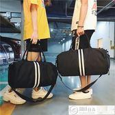運動包 鞋位健身包旅行包女手提韓版短途行李包運動旅游包男大容量旅行袋 潮先生