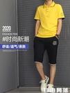 短袖T恤男2020夏季新款休閒運動套裝純棉POLO衫韓版潮流男裝衣服 自由角落