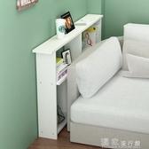 床邊置物架床邊置物架夾縫櫃床頭縫隙架子夾縫條超窄臥室沙發邊櫃簡易床頭櫃 獨家流行館YJT