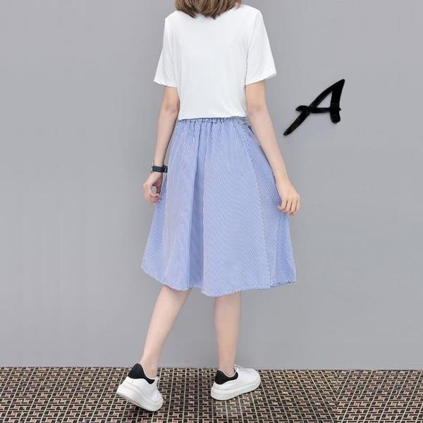 兩件式洋裝 兩件套裝裙子夏季新款女潮學生韓版中長款連身裙學院風小清新 【全館免運】