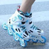 全閃光成人溜冰鞋花式男女輪滑鞋專業初學旱冰鞋直排單排平花鞋「時尚彩虹屋」