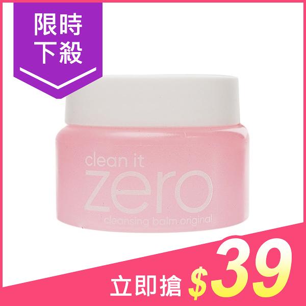 韓國banila co ZERO零感肌瞬卸凝霜(經典迷你款)7ml【小三美日】$59