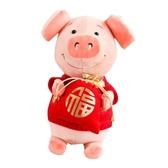 可愛福袋豬生肖玩偶公仔圣誕小豬毛絨玩具兒童布娃娃生日禮物新年