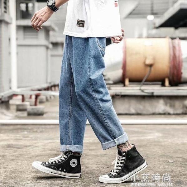 牛仔褲 新款牛仔褲男直筒寬鬆墜感闊腿潮牌韓版潮流九分褲子老爹ins褲子【小艾新品】