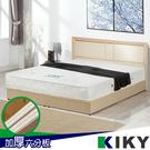 【床組】堅硬六分板│單人加大3.5尺 凱莉木色床組(床頭片+六分板床底)~ 套房出租~KIKY-床架 床板