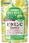 日本【ORIHIRO】維他命C檸檬風味錠 30日分