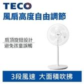 TECO 東元 XYFXA1421 14吋 機械式 立扇